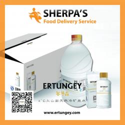 sherpa's Ertungey