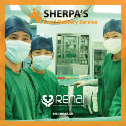 sherpa's Renai hospital
