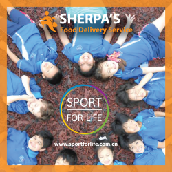 sherpa's Sport for life