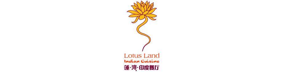 Lotus Land-02