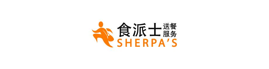 sherpas-02