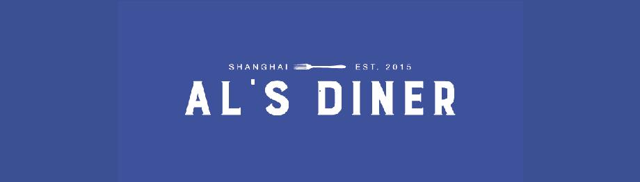 ais-dinner-01