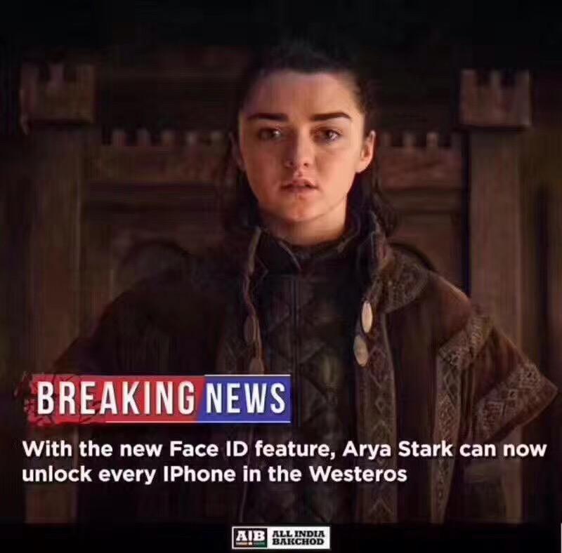 arya phone