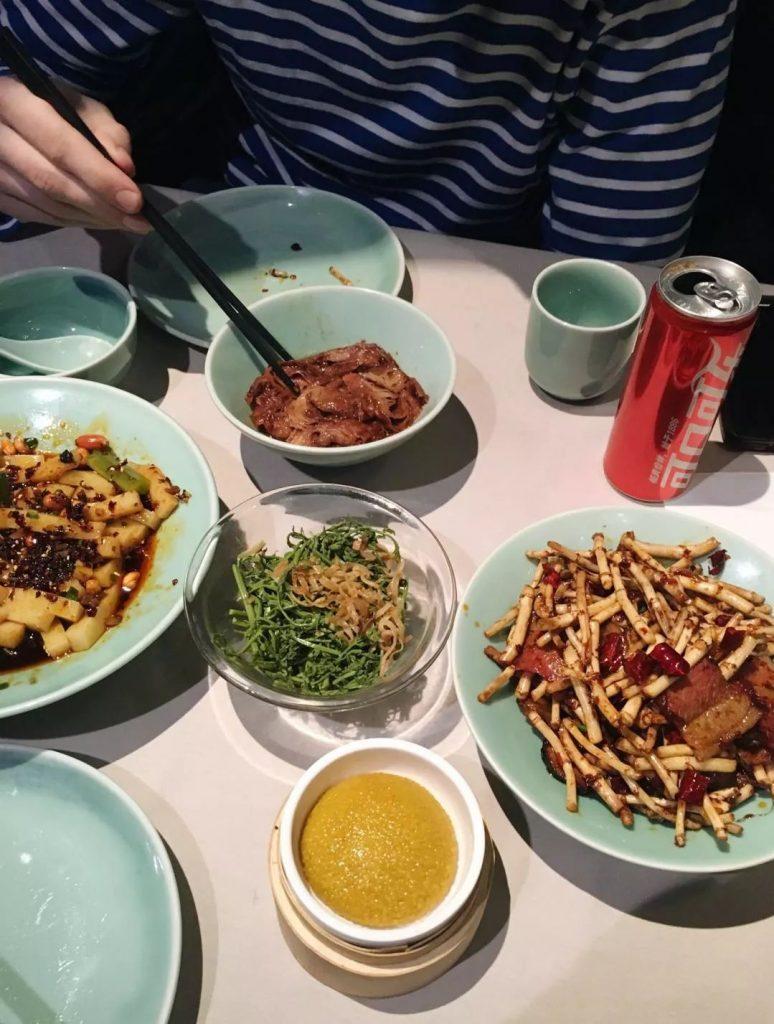 qian food 1