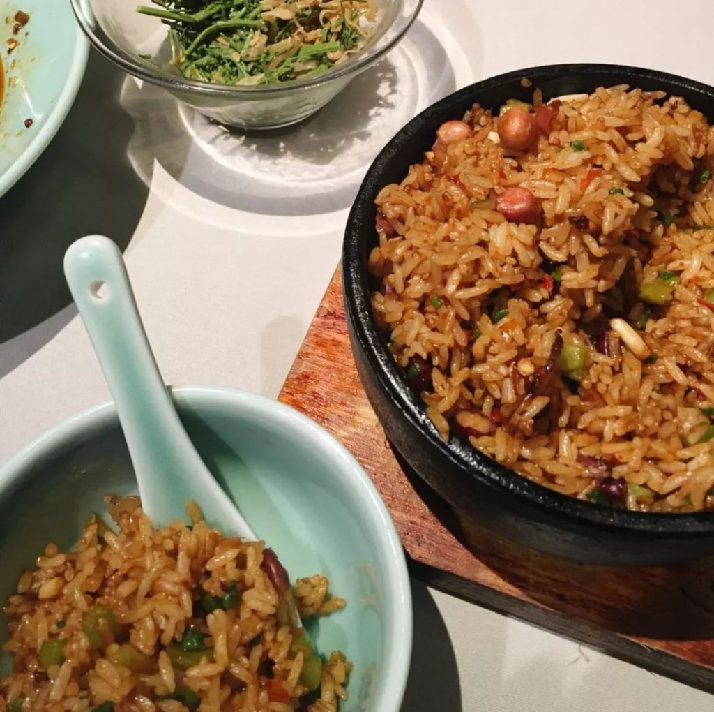 qian fried rice