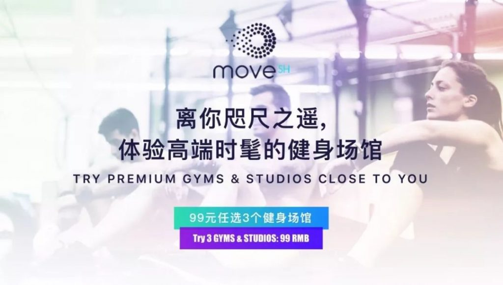 move trial