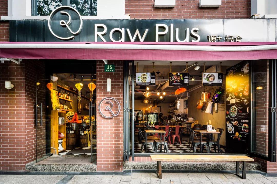 raw plus
