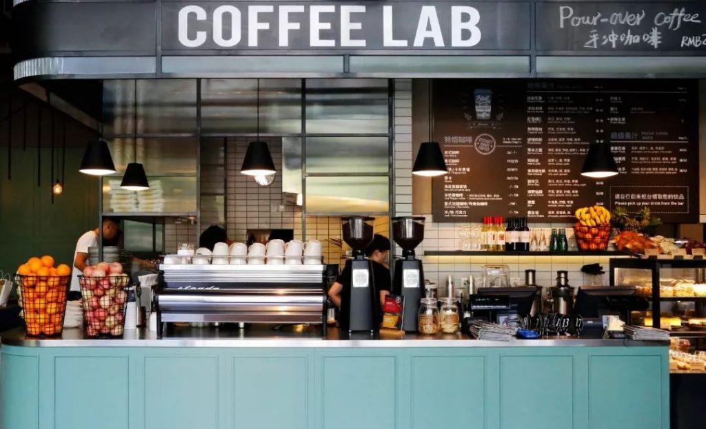 wagas coffee lab