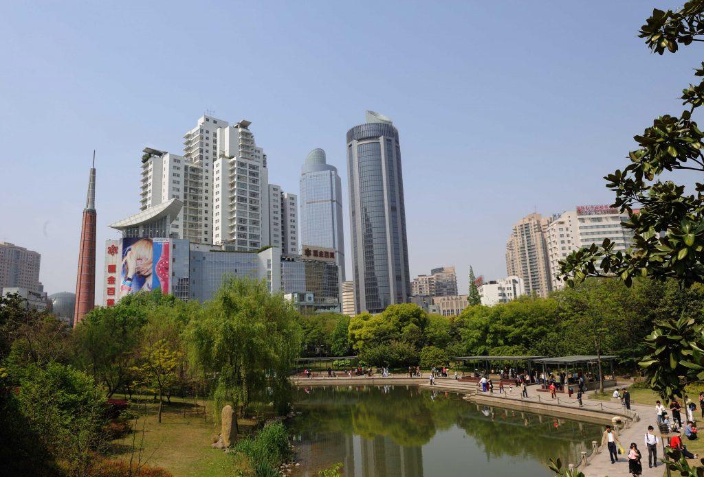 xujiahui park small blog