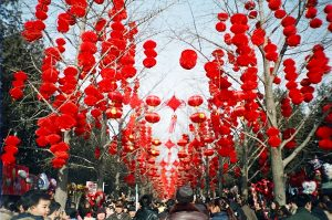 Red Lanterns in Beijing (Image via Wikimedia Commons)