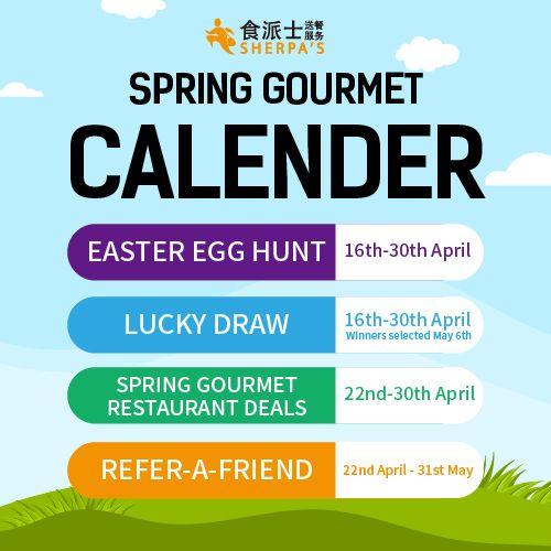 gourmet calendar