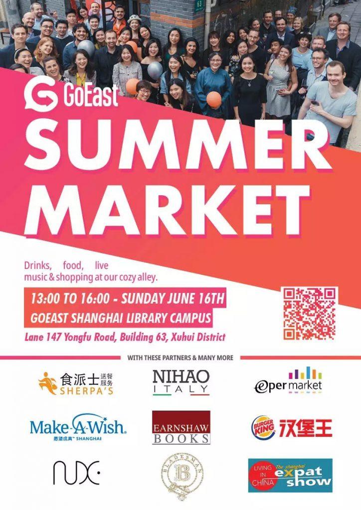 summer market2