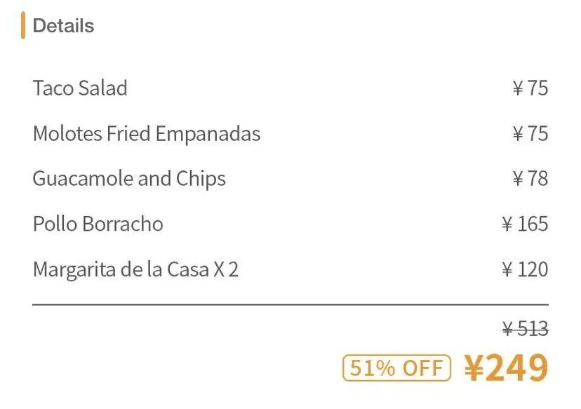 deals6
