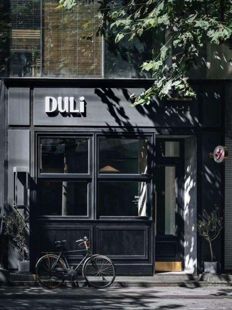 duli1
